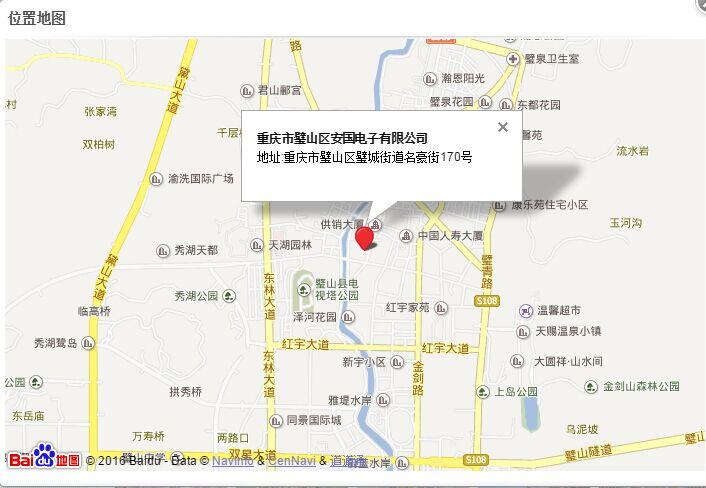地磅防遥控安全盾公司地图标示