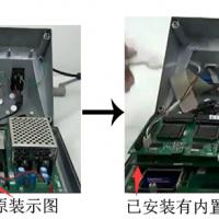如何防止地磅遥控作弊及内置型作弊器解析